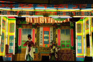 Thai Chinese Theatre