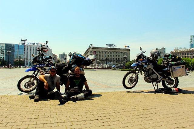 Lenin Square Khabarovsk Russia