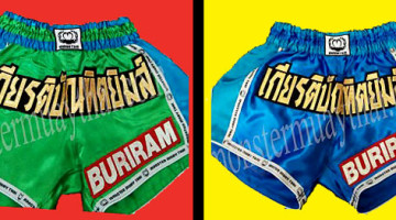 Giatbundit Gym Muay Thai Shorts Now Available