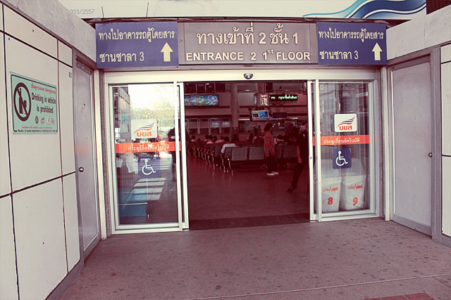 mo-chit-bus-station-enterance