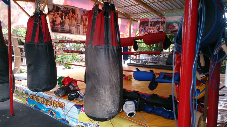 Ya Kiatpetch Muay Thai Gym